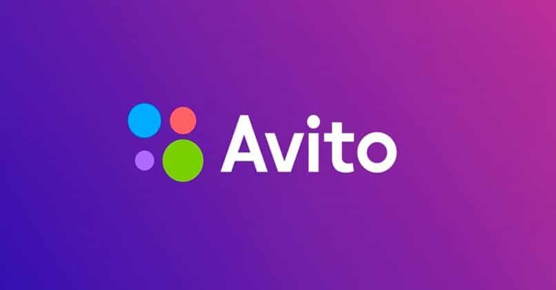 Учимся зарабатывать на Авито
