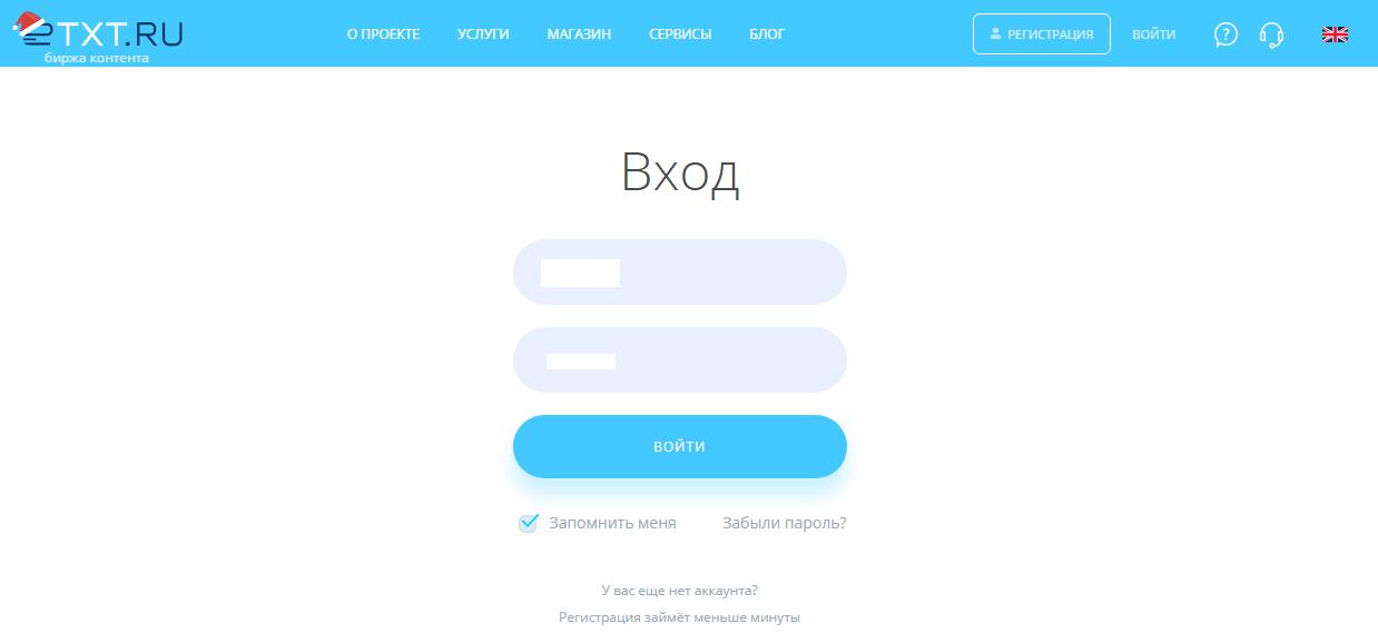 Главная страница Etxt