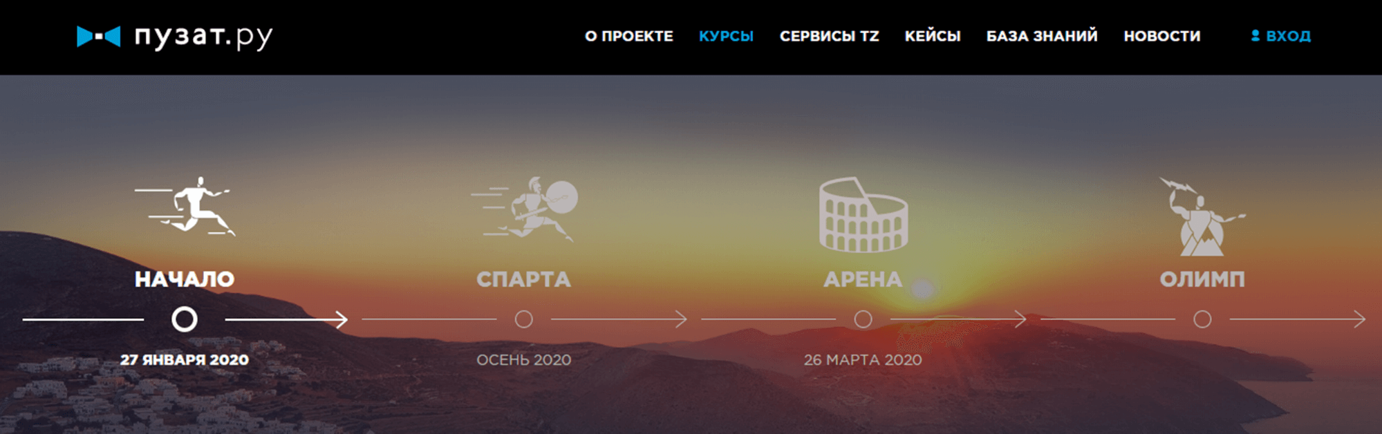 Пузат.ру