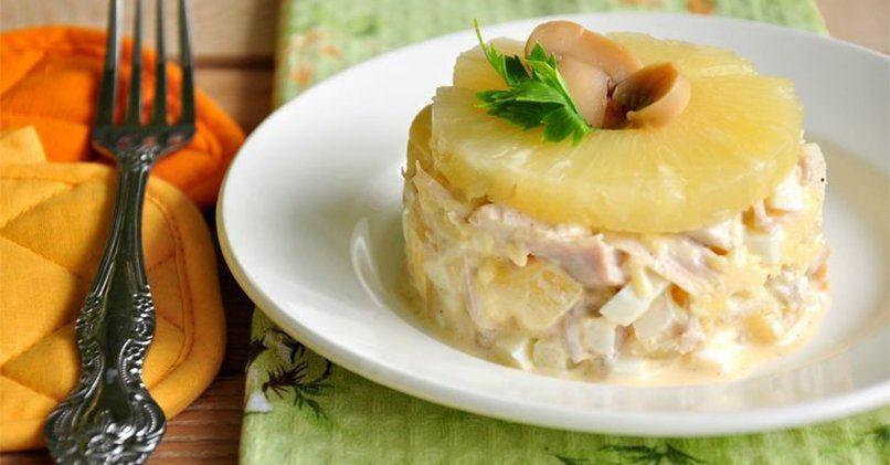 Салат с курицей, ананасами и грибами