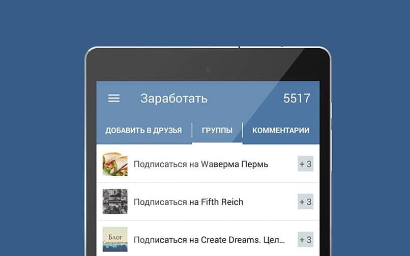 Ad-social