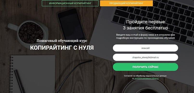 База знаний Василия Блинова