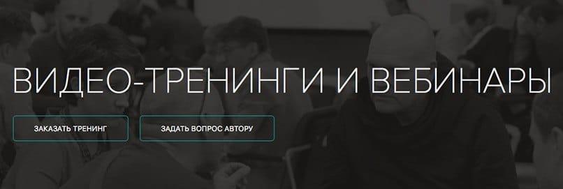 Dmitry Norka. Экспертные продажи