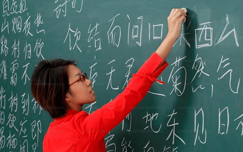 Курс китайского от Министерства иностранных дел