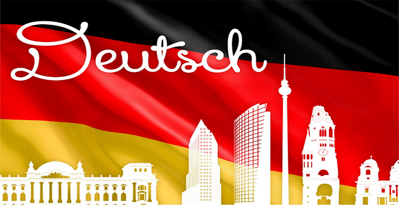 Курсы немецкого языка