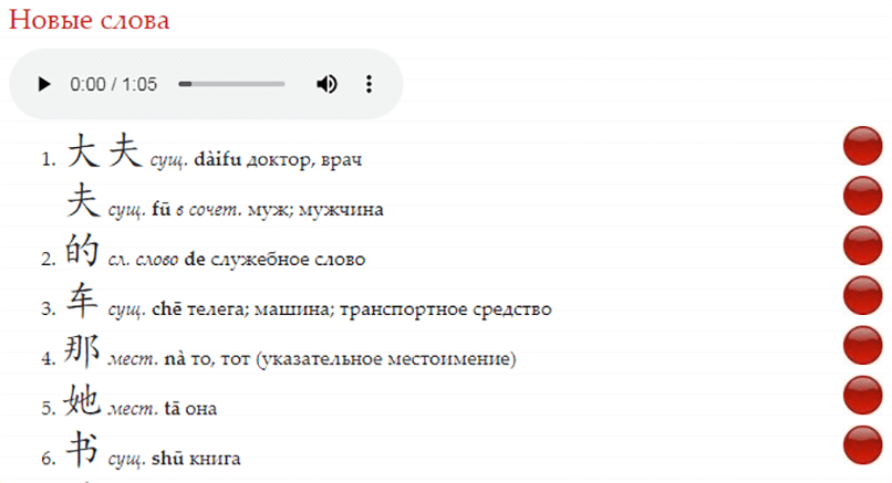 Лингуст
