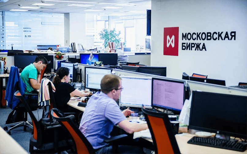 Курсы от школы Московской биржи