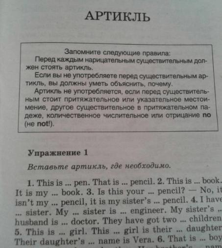 Как выглядит книга Голицынского