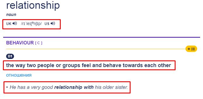 Пример слова в Кембриджском словаре