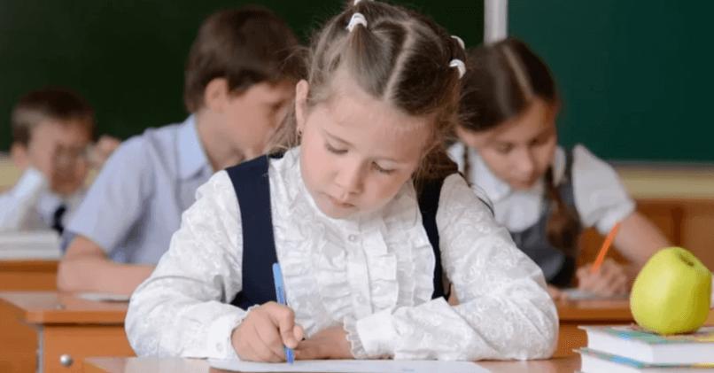 Как писать причем