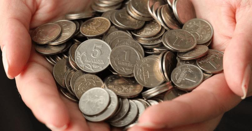 Как защититься от инфляции